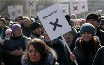 Грязное небо игрозный народ: что волнует Красноярск?