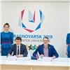 Красноярские волонтеры примут участие вЧемпионате мира пофутболу