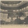 Красноярский симфонический оркестр отметит 40-летие