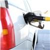 Бензин вКрасноярске признан одним изсамых дешевых
