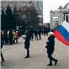 Тысячи человек вышли наакцию против террора вцентре Красноярска