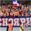 Футбольные фанаты обнажились наматче «Енисея» (видео)
