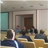 Катки ифонтаны: преображение красноярской набережной обсудили сархитекторами