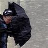 Сильный ветер обрушится наКрасноярск ночью