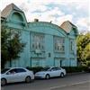 Дома исторического квартала Красноярска снова выставили напродажу