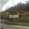 Опасный узкий объезд пробок наШахтеров снова открыли