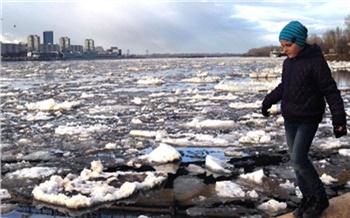Репортаж изсоцсетей: Между нами тает лёд