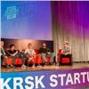 Для лечения ипродаж: вКрасноярске выбрали перспективные стартапы