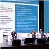 Что такое «лучший университет», обсудили наконгрессе «Сибирский плацдарм»