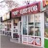 90дней напереезд: главные улицы Красноярска зачистят отларьков (видео)