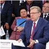 «Потерянное десятилетие»: как добиться экономического роста, обсудили наКЭФ-2017