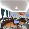 Мэры городов Сибири иДальнего Востока обсудили вКрасноярске экологию ибезбарьерную среду