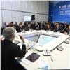 Будущее российских городов обсудили вКрасноярске