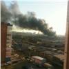 Черный дым над военным городком напугал красноярцев (видео)