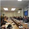 ВГосдуме призвали сделать интересы жильцов приоритетом всфере ЖКХ