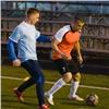 ВКрасноярске прошли футбольные матчи «Лиги чемпионов бизнеса»