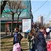Вцентре Красноярска эвакуировали отделение банка
