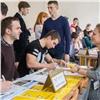 Студенты СФУ пройдут практику напредприятиях компании «Роснефть»