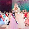 Маленькая красноярка стала «Юной Мисс Россия»