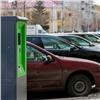 «Есть шероховатости»: чиновники непризнают провал проекта платных парковок