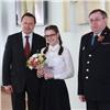Мэр иначальник полиции вручили юным красноярцам паспорта