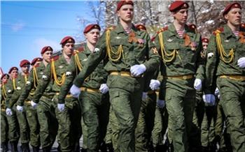 Программа Дня Победы 2017в Красноярске