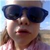 4-летняя блогерша изКрасноярска попросила Басту опомощи (видео)