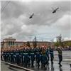 Красноярцы празднуют День Победы