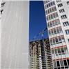 Красноярские квартиры стали дешевле