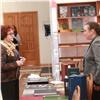 Накрасноярском Библиотечном конгрессе обсудили модернизацию библиотек