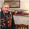 Мэр поздравил красноярского ветерана сюбилеем