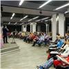 «Как заставить интернет-проект работать навас?»: красноярцев приглашают набесплатный семинар