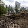Вцентре Красноярска выкопали котлован под парковку