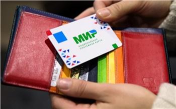 Переходим на «Мир»: для чего нужна новая платежная карта