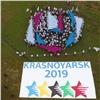 КУниверсиаде-2019 подготовят 5тысяч волонтеров (видео)