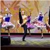 Ансамбль СФУ получил гран-при Российской студенческой весны