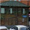 «Дом Ленина» вцентре Красноярска продают за4млн рублей
