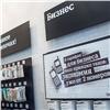 Tele2 предлагает красноярскому бизнесу обновленный тарифный портфель