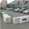Въезд водвор многоэтажки вВавиловском перегородили бетонными блоками