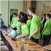 Города ирайоны Красноярского края представили опыт профориентации выпускников