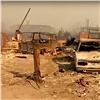 Два человека стали жертвами разрушительных пожаров вКрасноярском крае (видео)