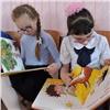 Красноярскэнергосбыт подарил уникальные книги слепым ислабовидящим детям