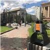 Наместе «странного» благоустройства красноярцы открыли площадь Пяти урн