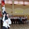 Вшколах Красноярска прозвенели последние звонки