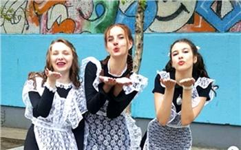 «Скучать пошколе небуду!»: вКрасноярске прошли последние звонки