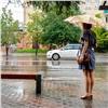 Навыходных вКрасноярске изменится погода