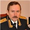 Красноярскому краю назначили нового начальника управления ФСБ