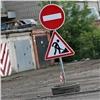 Ремонт главных улиц Красноярска дешевеет изапаздывает