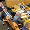 «Лидеры непоменялись»: депутаты Горсовета раскрыли доходы