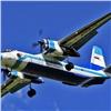 Молния повредила летевший изКрасноярска самолет